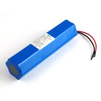 LITHIUM BATTERY PACK 12V 20.4A (NEW)
